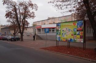 Swiebodzin - 18
