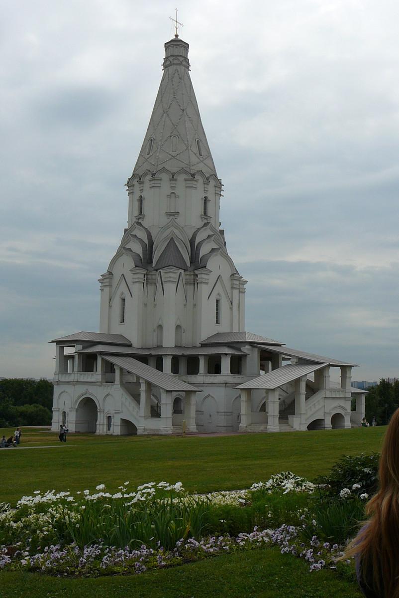 Moskova Kristuksen ylösnousemuksen kirkko
