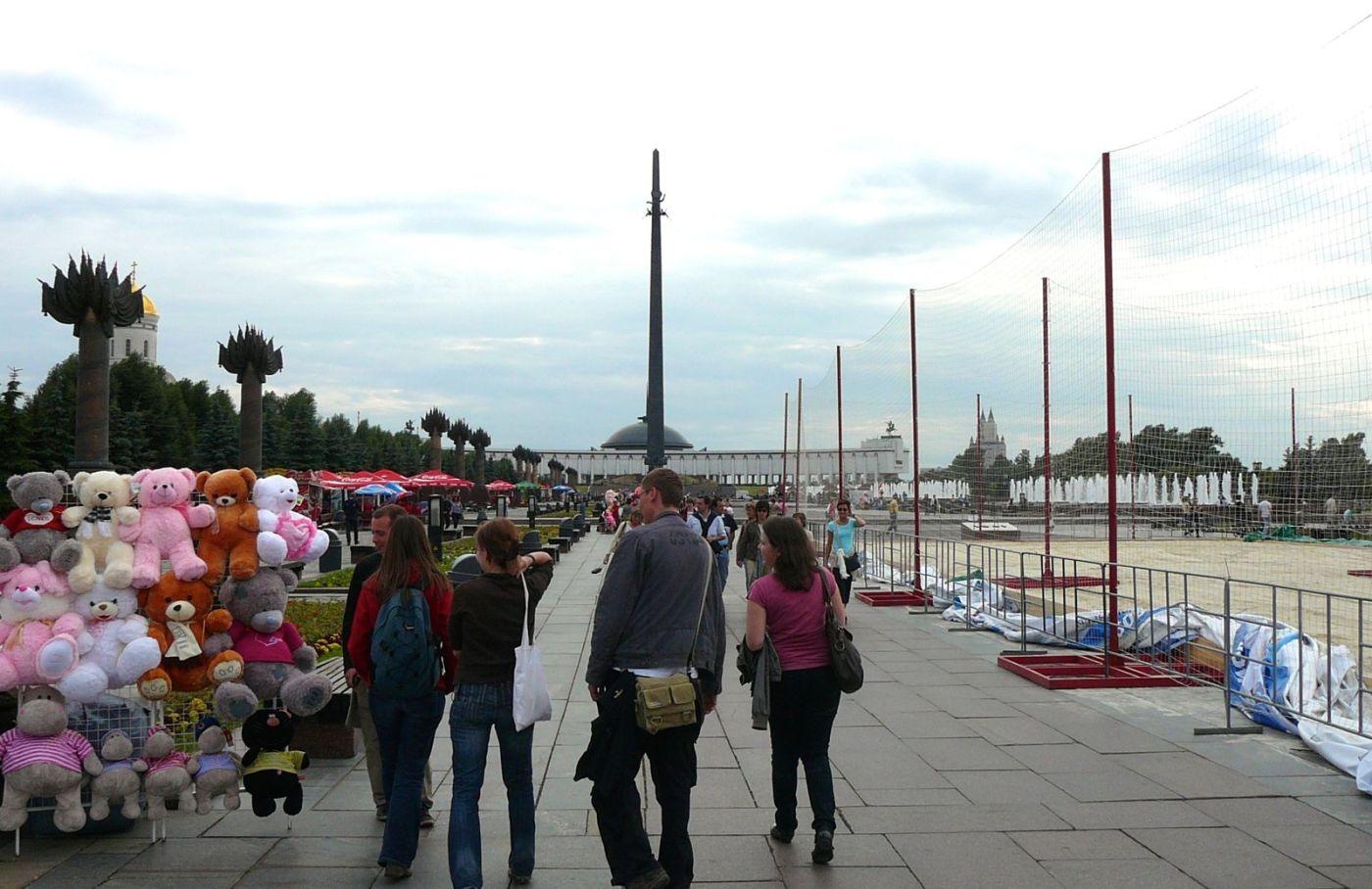 Moskova nähtävyydet