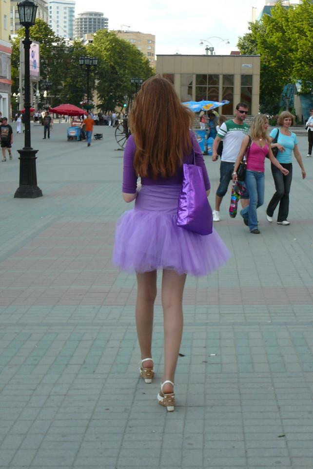 Ilmestys Jekaterinburgissa