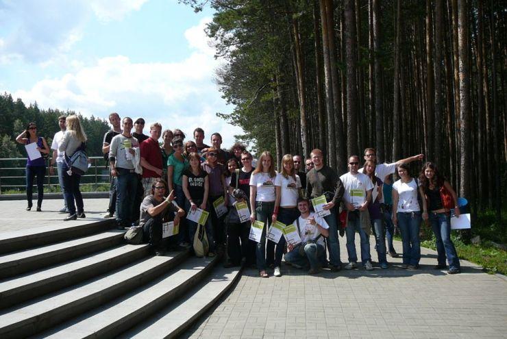 Jekaterinburg Eurooppa Aasia