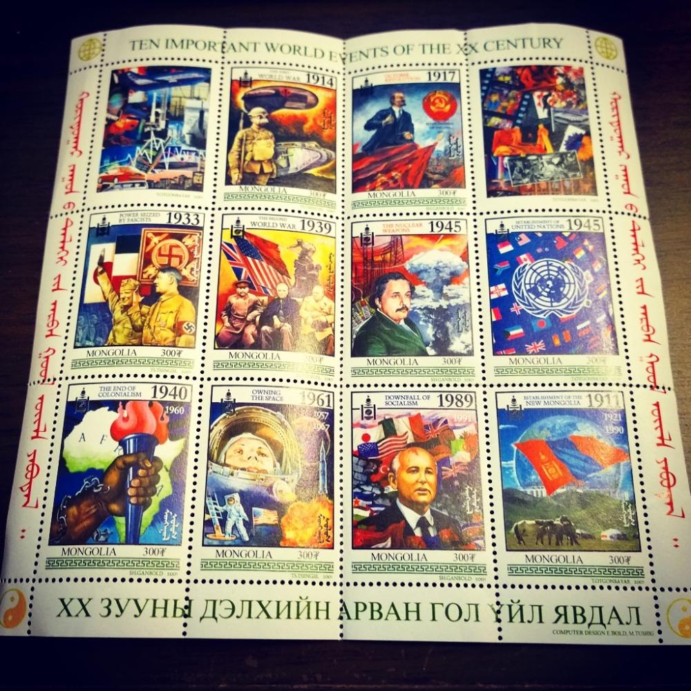Mongolia postimerkit