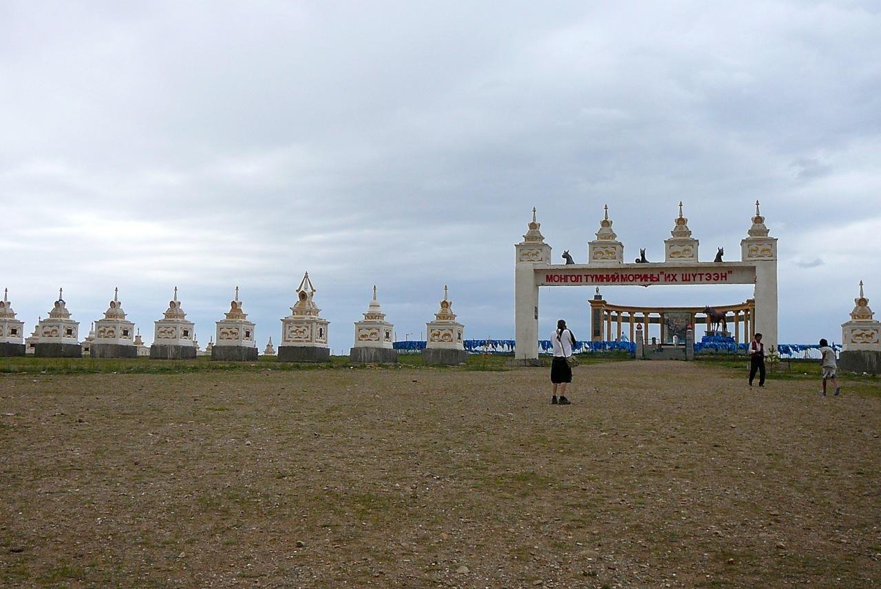 Mongolia 2009 - 18502